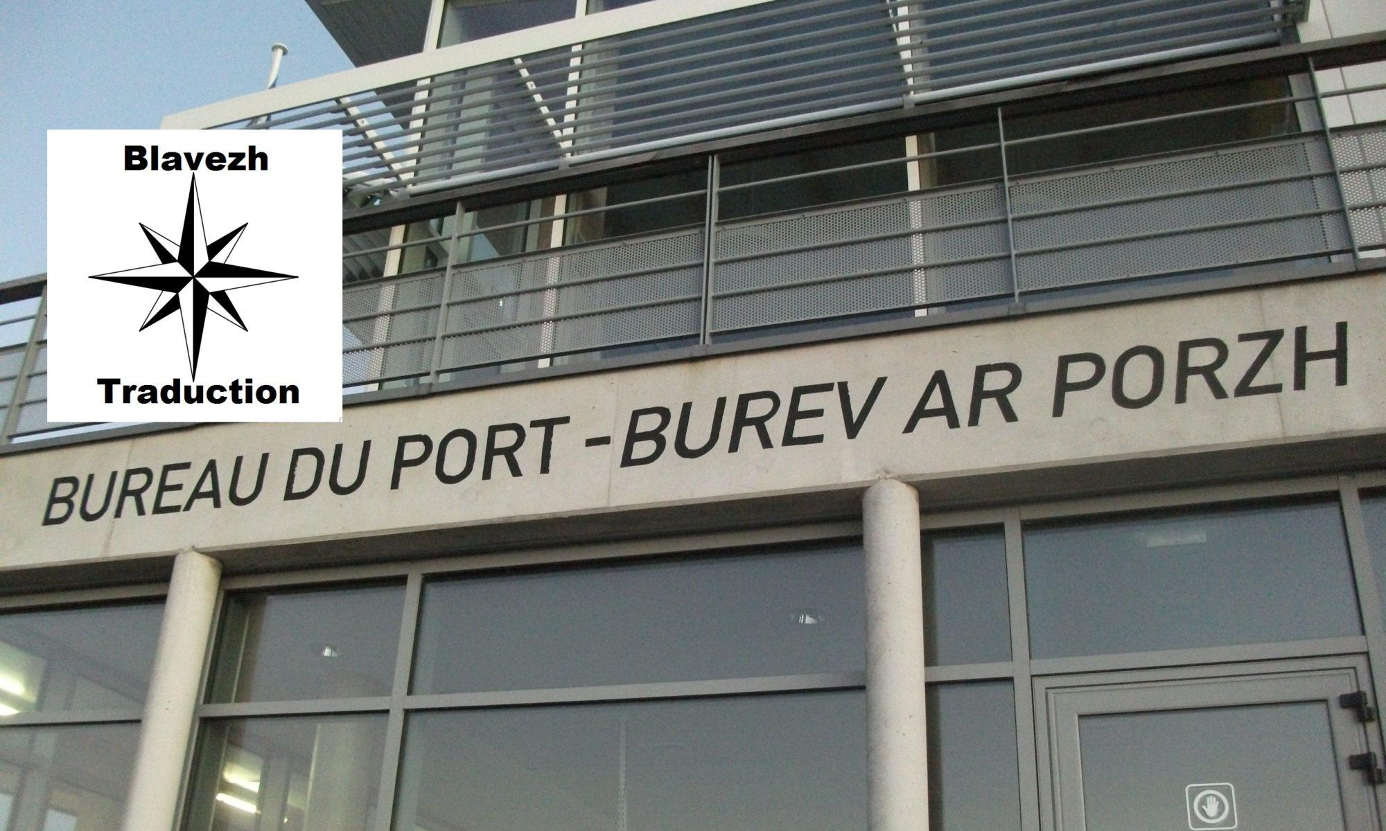 Blavezh Traduction